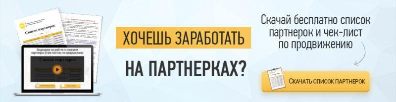 Инфопродукт-трипваер