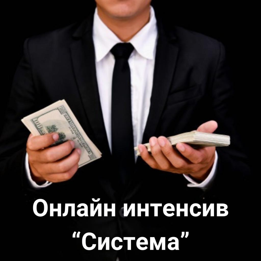 Почему сейчас важно иметь дополнительный доход